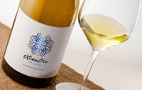 българско бяло вино