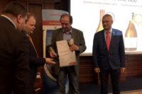 наградите от Concours Mondial
