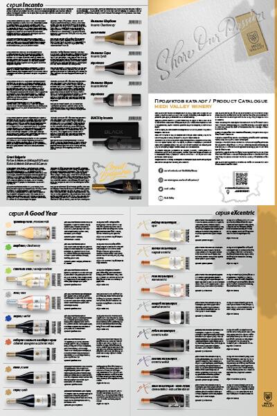 medi valley catalog 2021